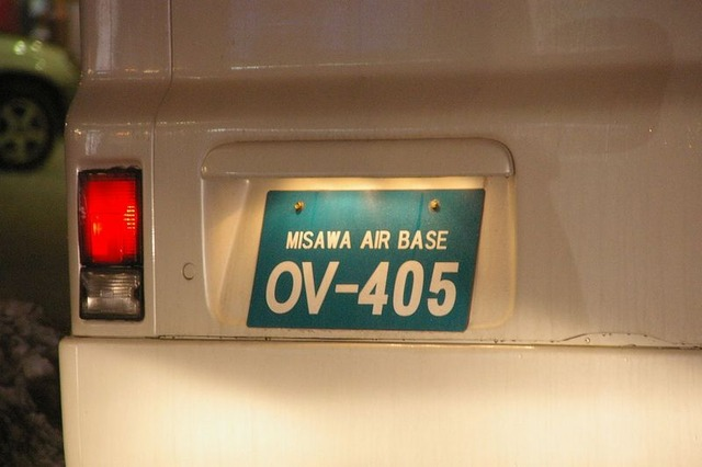 1280px-Vehicle_registration_plates_for_USFJ