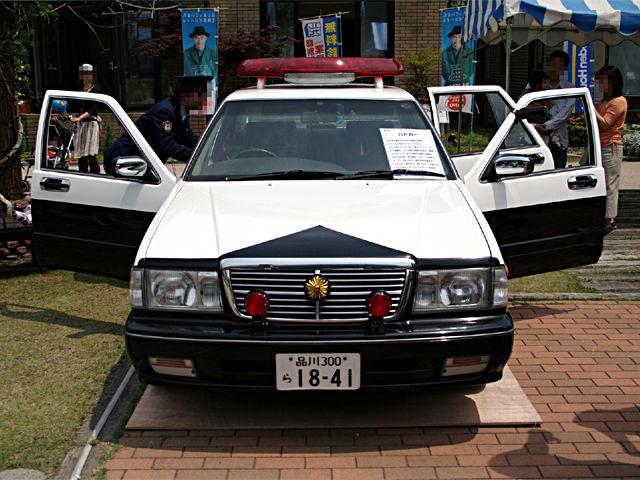 20060505-01