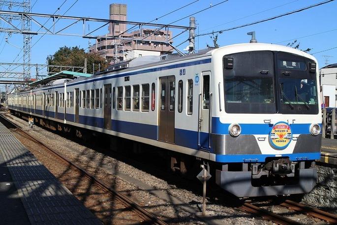 1280px-Series_New101_1249F_Izuhakone_1300_20171030