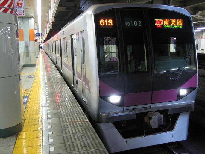 東京メトロ08系電車