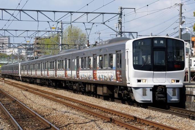 Kyushu_Railway_-_Series_811-0_-_01