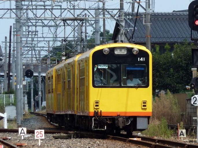 Hokusei_K73_at_Kitaooyashiro