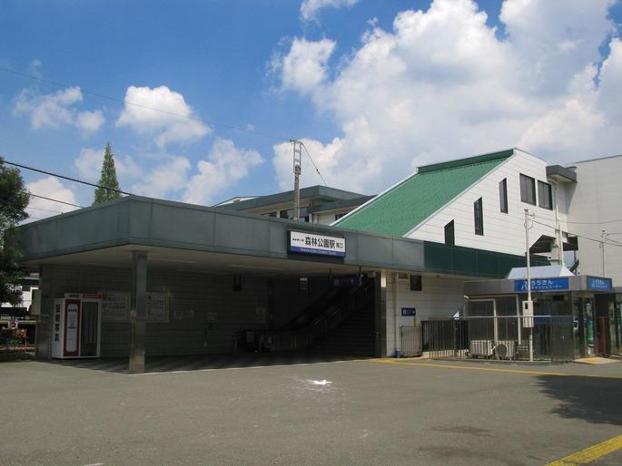 Shinrinkoen_Station_South_Entrance_20120803