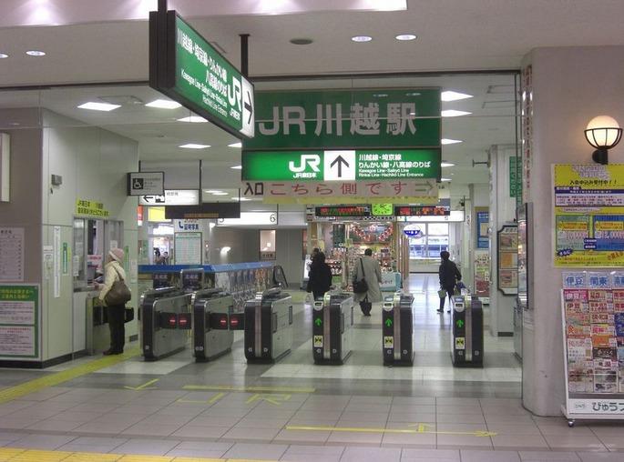 1280px-JR-Kawagoe-st-gate