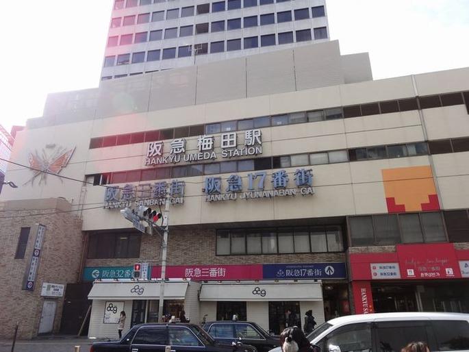 (20130209)阪急梅田駅_-_panoramio