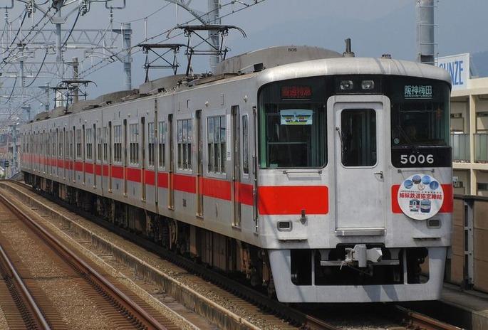 1200px-Sanyo_5006F_at_Koroen_Station
