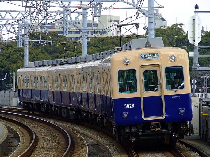1280px-Hanshin-5028-koroen-20070308