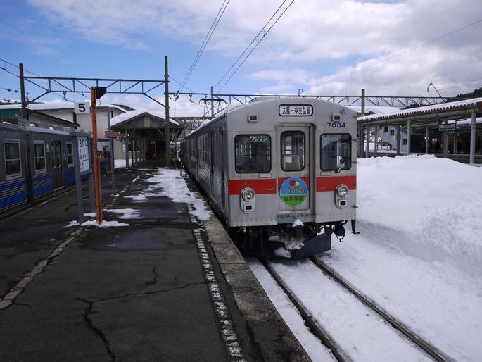 Konan_tetsudo_oowani_station