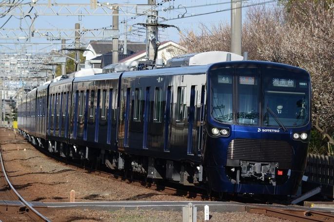 Sagami_railway_20000_series