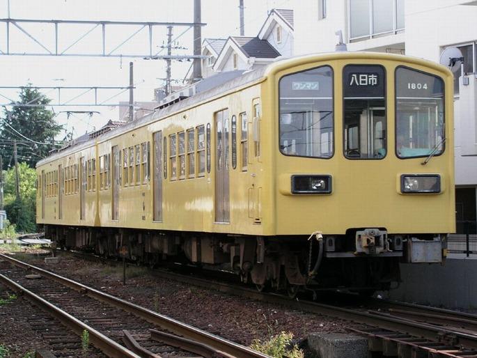 Oumi800Series02