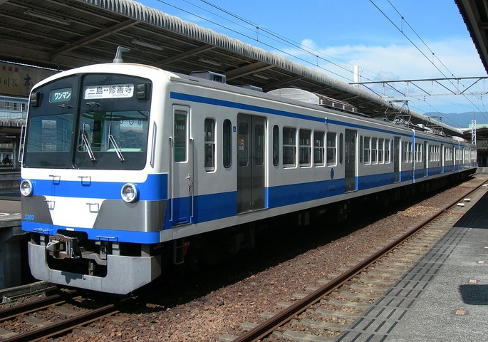 1280px-Izuhakone_1300