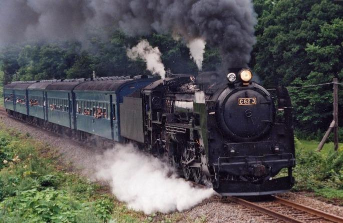 C623_Express_Niseko