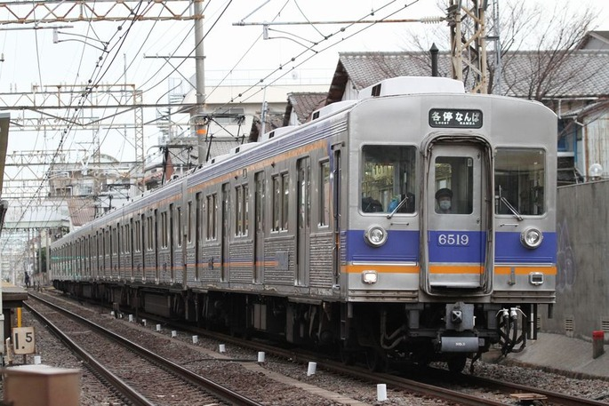 Nankai6200_6519F