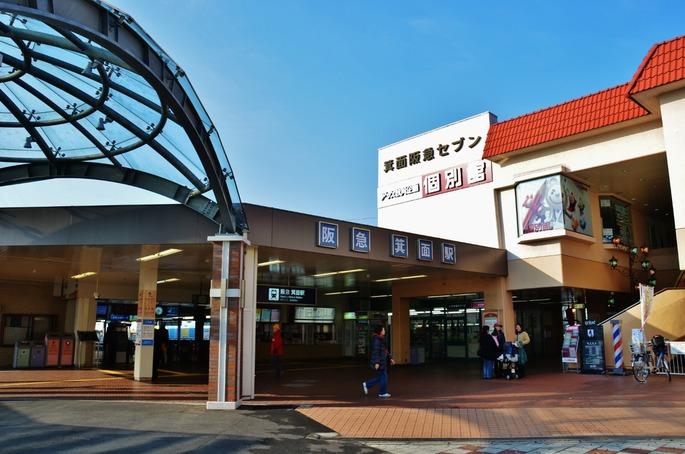 Minoo_Station_(Osaka)