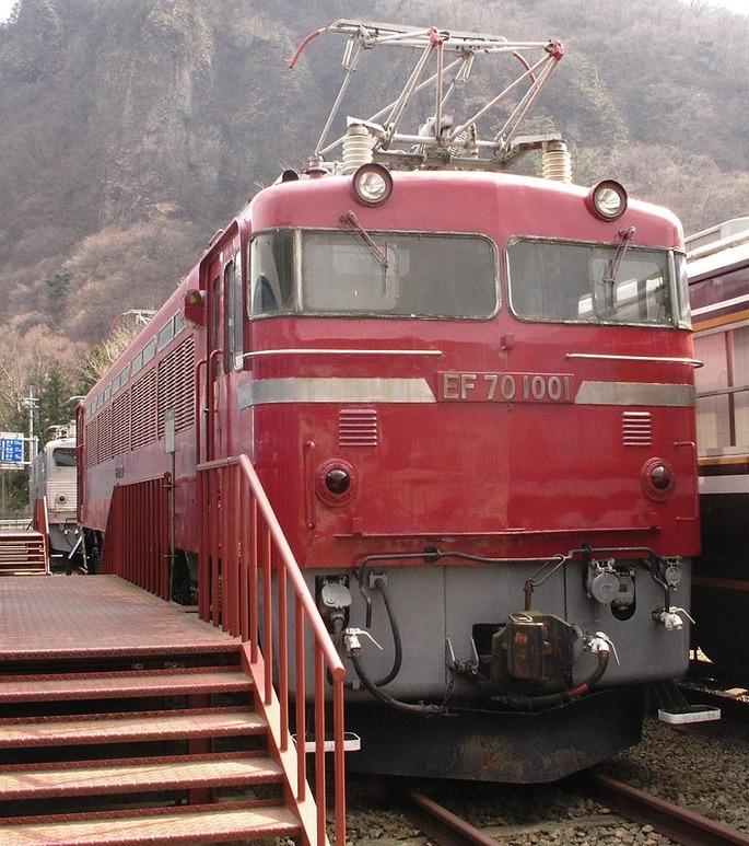 800px-EF70-1001