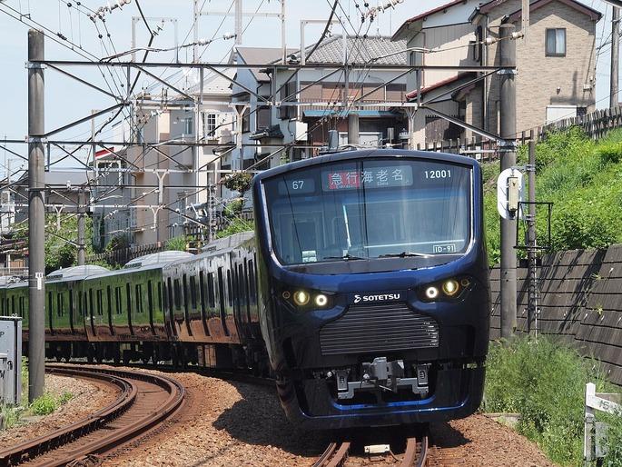 1280px-Sotetsu_12001F