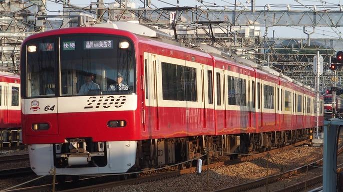Hakkei_bunko_001