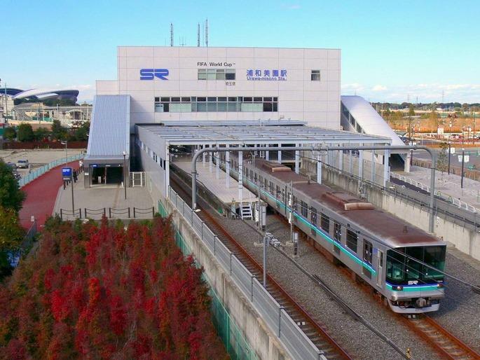 Saitama-Railway_Urawa-Misono_Station