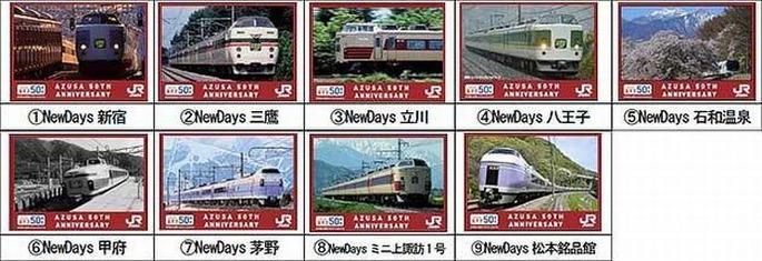 170201_azusa_card
