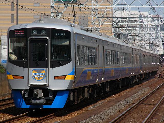 Nankai12000