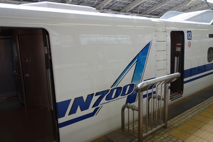 N700A_02