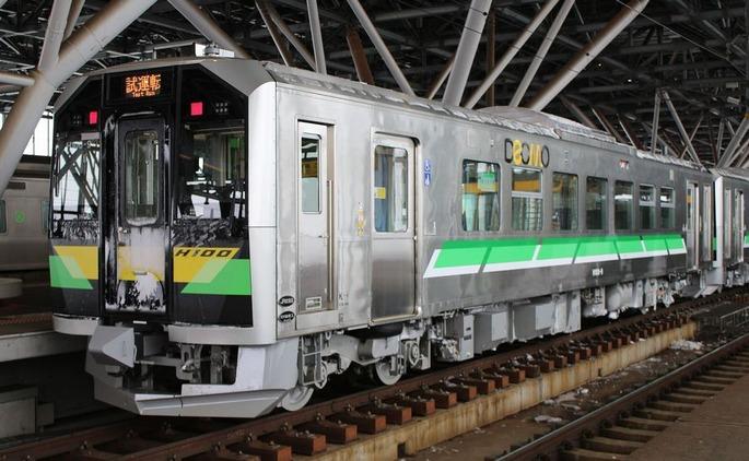 1920px-JRHokkaido_SeriesH100-9_asahikawa_20200228