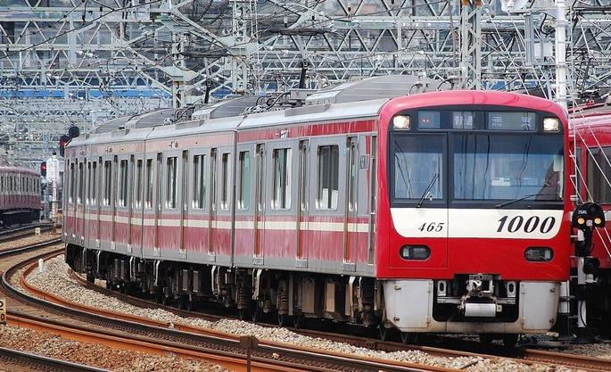 Keikyu_1000_series_EMU_(II)_465