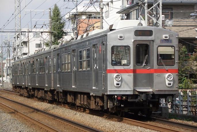 Tokyu-7700-2