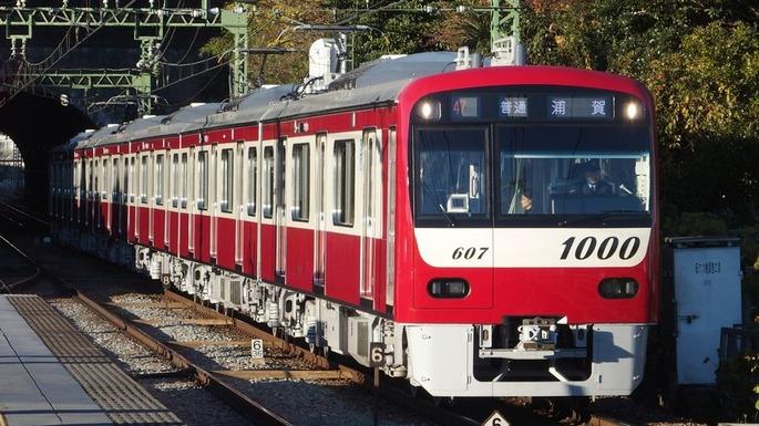 京急1000形1600番台