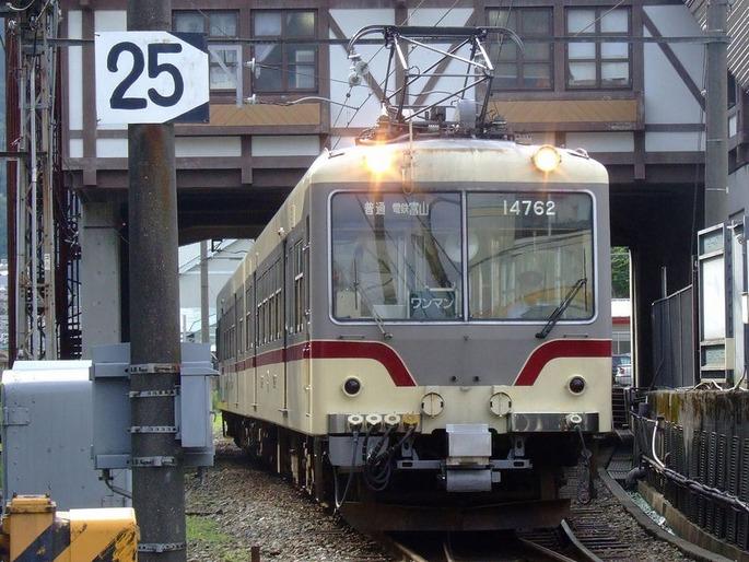1280px-Toyama-chihou-railway-14762