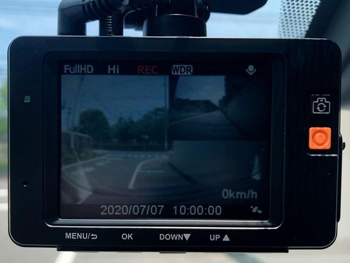 Dual_Dashboard_Camera