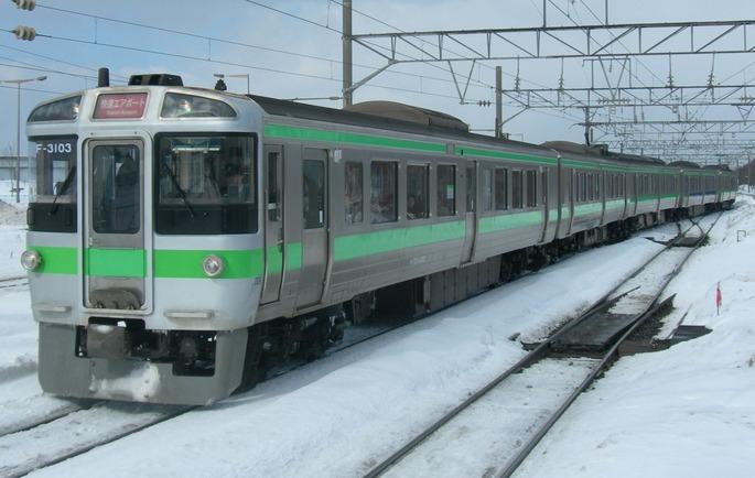 JR_Hokkaido721_Airport_Rapid_train