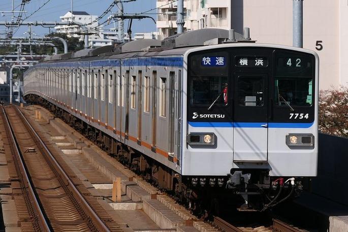 1280px-Sagami-Railway-7000-7754F