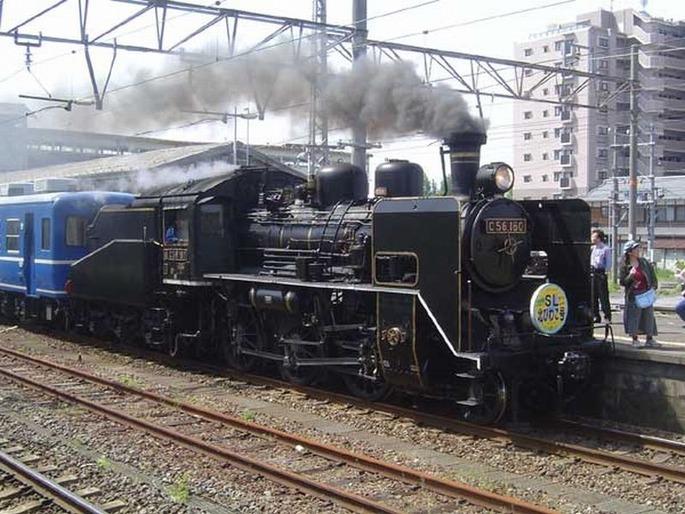 JRW-C56160