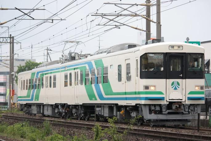 Abukumakyuko-A8100