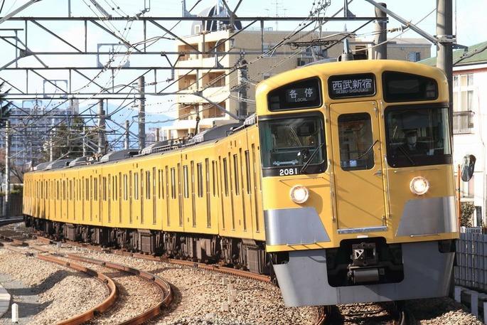 Seibu-2081F