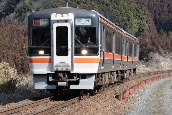 1280px-JR-Tokai_Express_Kasuga_002_JPN