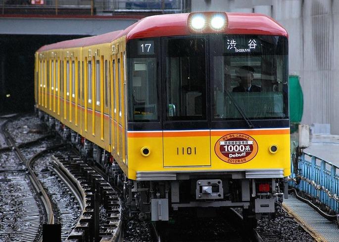 Tokyo_Metro_1000_ginza_line