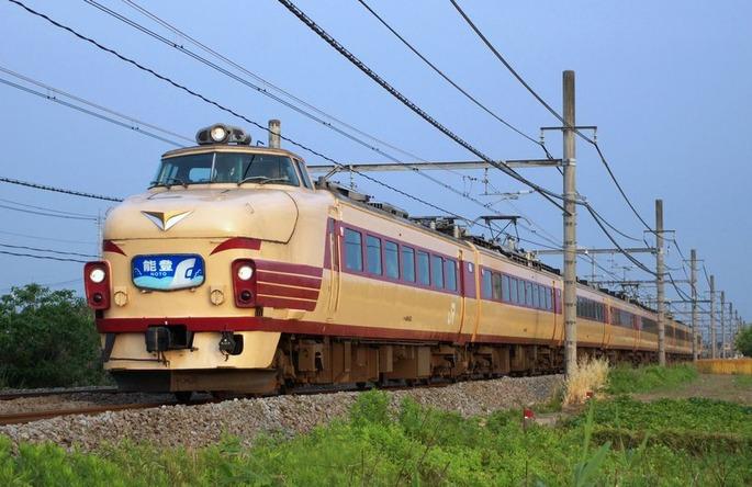 JNR_489_Express_Noto