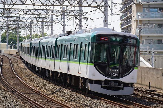 1280px-Keihan13024