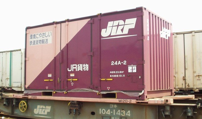 24A-2----②_【JR貨物】Containers_of_Japan_Rail_Freight