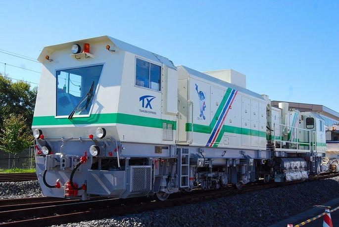 1280px-Rail_hosyu_No1