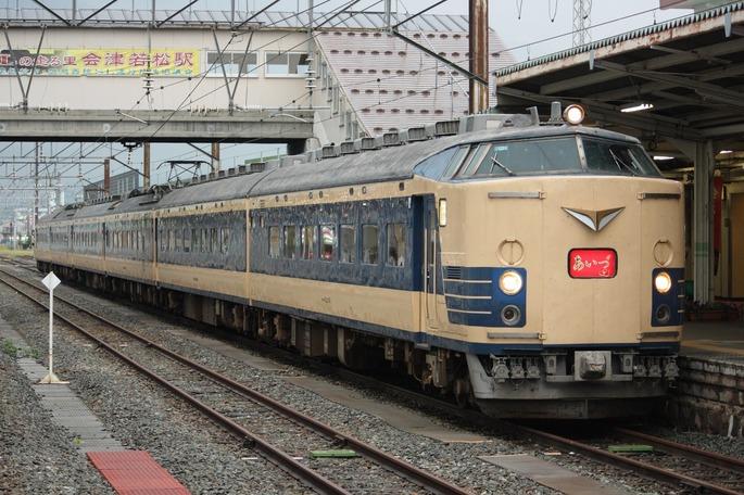 583_Aizu_Liner_Aizu-Wakamatsu_20080906