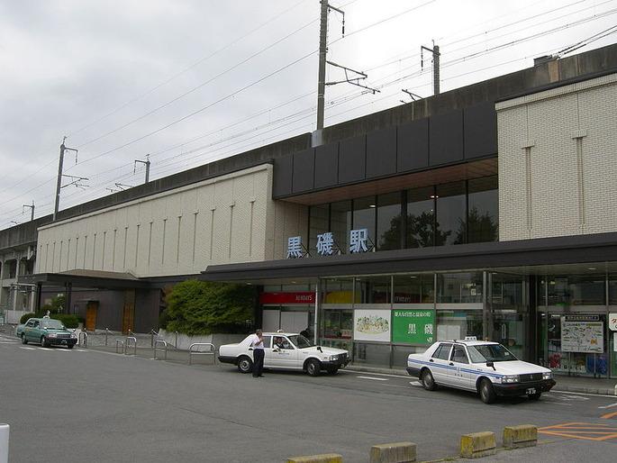 800px-Kuroiso-stn