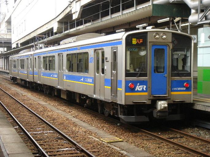 IGR7000-1