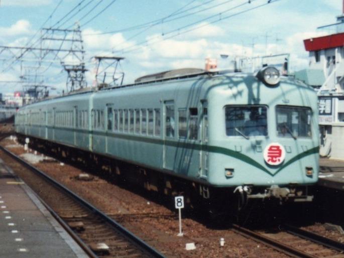 Nankai_21001_ZoomCar_1989