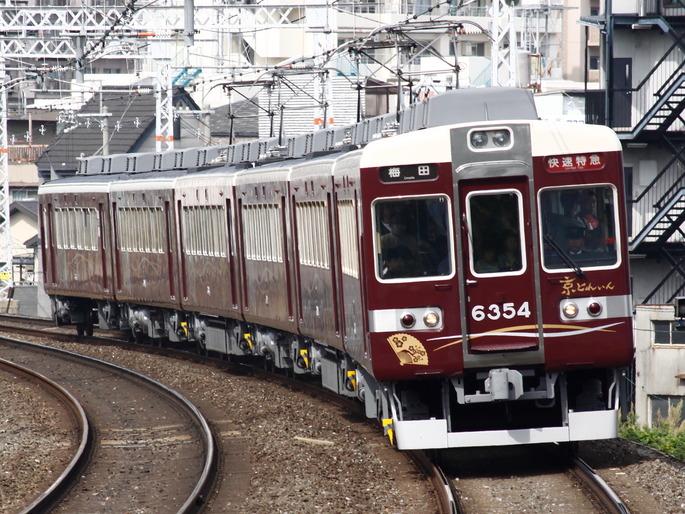 Hankyu-6354F_kyotrain