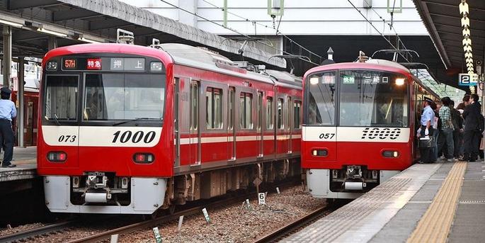 Keikyu_1000_series_EMU_(II)_024