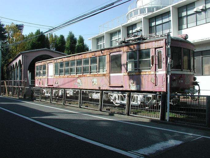 Keikyu-236-Kawaguchi