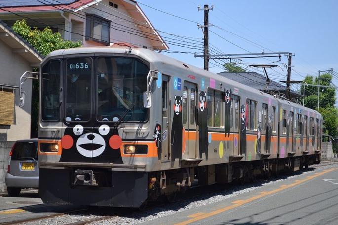 熊本電鉄01形(くまモン)